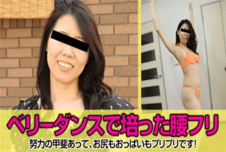 Caribbeancom 050317_002 Yuuri Minegishi Married woman practicing vaginal pressure with belly dance