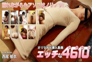 H4610 ori1631 Jav SexToy Who scoops panting forgetting me, the last injection of rich sperm into the