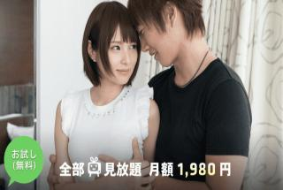 S-cute 399 Mihono #1 Lovely love of a beautiful girl whose smile is too cute