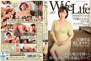 ELEG-027 WifeLife Vol.027 Hitomi Enjoji Was Born In Showa Year 43 And Now Shes Going Cum Crazy She W