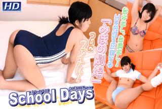 Gachinco gachi1114 Mihono GACHINCOCOM Japanese Amateur Girls