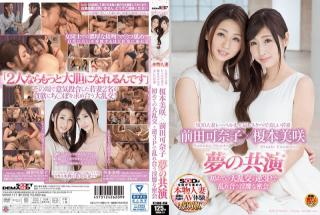 SDNM-111 SOD Married Woman Label The Most Beautiful Young Woman Who Is Beautiful Most Beautiful Enom