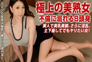 Caribbeancom 111816_003 Makoto Liao Beauty MILF of 8 head and body drown in an affair with the boss