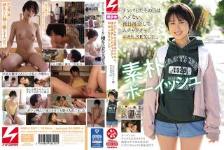 BTH-064 If I Explode... I Will Go Back To Tokyo First Kurea Hasumi