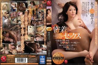 JUL-359 Exclusive With Ririko Kinoshita! Seriously Horny Fucking, Getting Wet With Passion! Close-Co