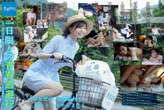 SDAB-154 Youthful Getaway - Fair-Skinned Beautiful Girl Spends A Summer Day Slaking Her Lust: Cum Sw