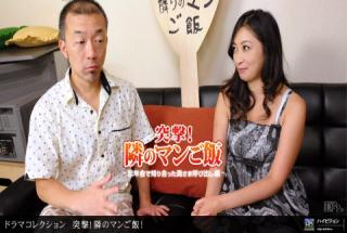 1pondo 010512_250 Kyoko Yoshino Charge! Neighboring Mango Rice! Part 17