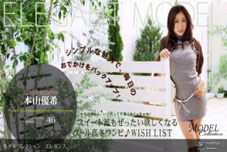 1pondo 121708_488 Yuki Motoyama Model Collection select ... 46 Elegance