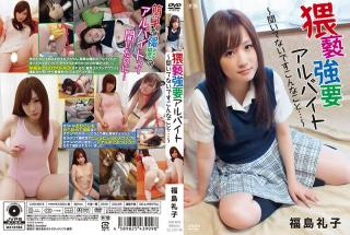 LVID-016 Studio Orustak Soft Filthy Part Time Job ~ I Didn't Know I'd Have To Do This... ~ Reiko Fukushima
