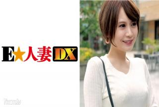 E ? Married Woman DX [299EWDX-349] Shortcut beauty of small animals. Slender busty wife pretended to be neat and was duero