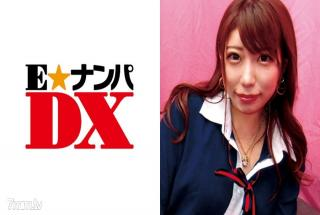 E ? Nampa DX [285ENDX-334] A beauty member beauty who has turned on the erotic switch when impatient Blow face erotic Sugi Tagenpaku