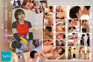 SDAB-174 Studio SOD Create  You Worked So Hard Today. Come Home And Let Stepdaddy Spoil You. Nana Hayami