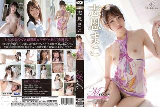 REBD-547 Studio REbecca  Mako: Turn Around On My Call - Mako Shion