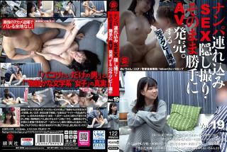 SNTJ-019 Studio Sojitsusha / Mousouzoku  Former Rugby Player Takes Her to a Hotel, Films the Sex on Hidden Camera, and Sells it as Porn. vol. 19