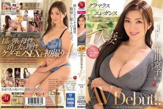 JUL-528 Studio MADONNA  Glamorous + Elegant Unbelievably Hot Married Woman With I-Cup Tits Kyoko Ichikawa 40 Years Old Porn Debut!