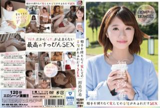 h.m.p HMPD-10014 Saki Hatsumi Happiness full of love to others without overrides is overflowing SEX