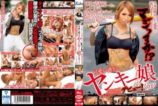 Big Morkal eiki-032 Kuga Iijima Watch Her Get Teary Eyes The Instant She Feels Your Cock Go Inside A