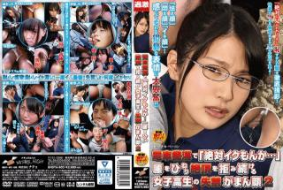 NHDTA-983 In A Train Molest, absolutely Iku Maka   Twisted Girls Who Have Twisted Their Waist And Co