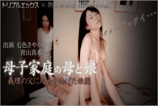 xxx_av 20676 A mother who is a mother and a mother of a mother family and a daughter who dedicated h