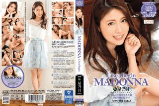 Alice Japan DVAJ-233 Yui Takamiya I Want To Go Out With You I Only Of Private