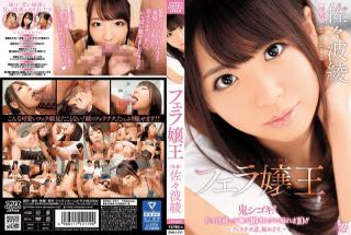 Alice Japan dvaj-188 Rina Mashiro, Age 19, Is My Sly AV Actress Girlfriend