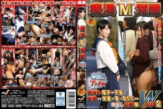 NHDTA-949 Molester Masochist Awakenings The Creampie Ecstasy Edition Young Girls Addicted To Creampi