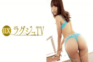 Luxury TV 259LUXU-791 Luxury TV 741 Haruaki Suzumiya 25 years old Working in the airport - Luxury TV