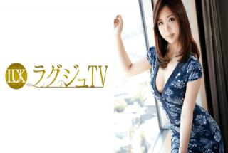 Luxury TV 259LUXU-705 Kamiya Ru Luxury TV 695 Kamiya Ru 29 years old secretary - Luxury TV