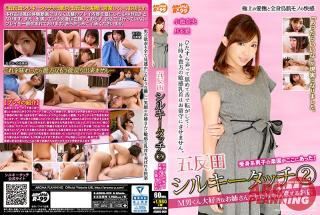 ARMQ-009 Gotanda Silky Touch 2 A Club Featuring Only Elder Sister Babes Who Love Maso Men