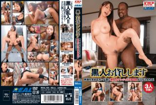 RealWorks REAL-493 Dangerous BOM Black Frame Is Run Into A Woman Who Seek Stimulation And Black Lend