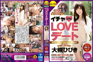 CESD-228 - Icha LOVE Dating No. 1 Important Otsuki Sound In The World - Serebu No Tomo