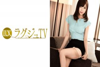 Luxury TV 259LUXU-748 Haruaki Suzumiya Luxury TV 705 25 years old Working in the airport - Luxury TV