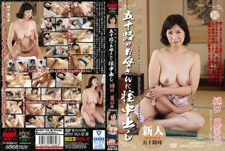 AED-136 Higuchi Out In The Vagina To The Mother Of Incest Age Fifty Rei
