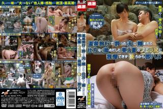 NHDTA-772 - Immediately Saddle From Behind Can Not Be Put Up Drunken In Beauty Blow Ass Wife Began L