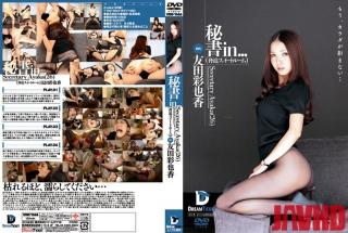 VDD-066 Studio Dream Ticket label Dream Ticket Director Takuan Star Ayaka Tomoda Release Day 2012-01