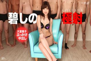 1Pondo 070916_336 - shino Aoi - Asian 21+ Videos