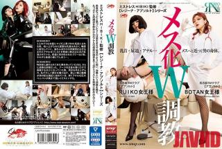 ABP-981 Studio Prestige label ABSOLUTELY PERFECT Director ---- Star Nana Kawaguchi Release Day 2020-
