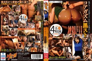 IRO-042 Pervert Train For Mature Women - A 50-something Mom Was Touched - Mien Takahashi