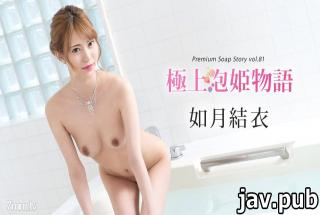 Caribbeancom 090520-001The Story Of Luxury Spa Lady, Vol.81