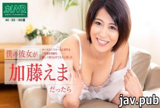 Caribbeancom 091620-001 VR If My Girlfriend is the Ema Kato