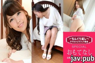 1pondo (1pondo) 092220_001 Chinguri Return Anal Rim Job Without Blow Special 12 Drill Anal Licking T