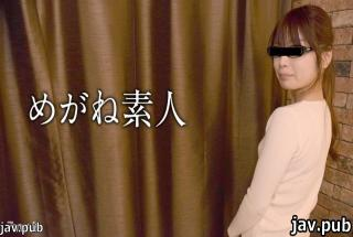 Natural daughter (10musume) 101720_01 Glasses amateur It feels so good that my glasses get cloudy