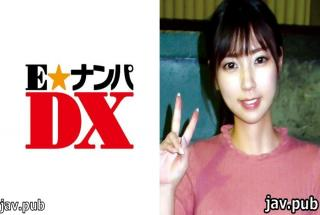 E ★ Nampa DX 285ENDX-308 Yuuki-san, 20 years old, a slender female college student with beautiful le