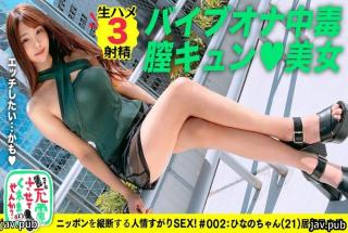 SUKEKIYO 428SUKE-046 Erotic God of the Toilet Pakopako SP at the hotel from the date looking for an