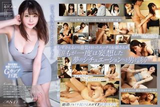 MSFH-028 I Want To Be Tempted By This Girl. Ami Kitai