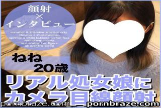 FC2 fc2-ppv 1565895 First 100 people 1000 yen off Nene 20 years old, facial cumshots. A genuine virg