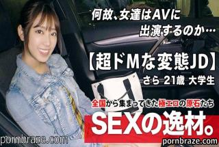 ARA 261ARA-464 Active female college student 21 years old Mechakawa