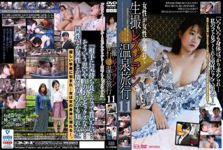 C-2599 Raw Footage Lesbian Series Hot Springs Trip 11