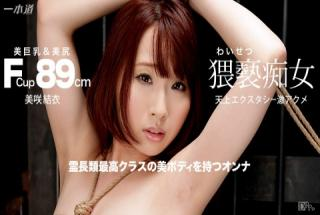 1pondo 081815_137 Yui Misaki Red Hot Fetish Collection 111 Part 1