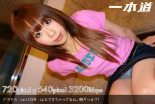 1pondo 020709_525 Chika Sato Gravure vol.038 Fly Tech Chatterne, Shaving Rocker